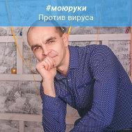 Рисунок профиля (АЛЕКСАНДР Шатунов)